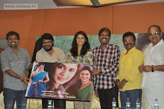 Kannivedi-Movie-Audio-Launch-Stills