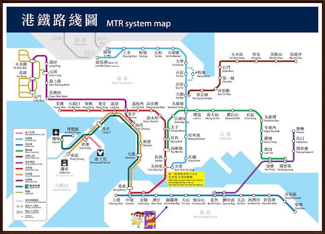 bercuti ke travel to hong kong tips sogo times square causeway bay mrt map