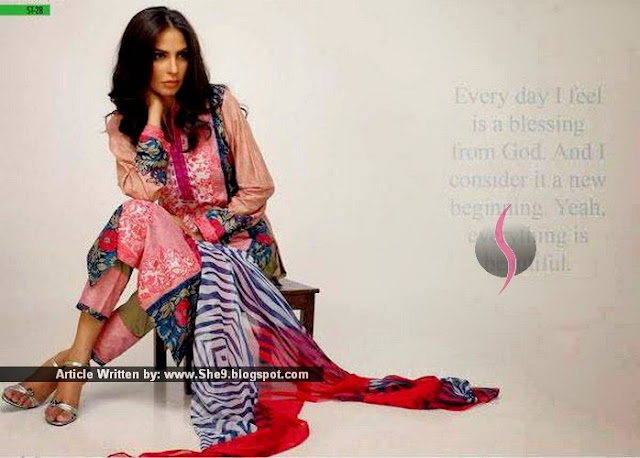 Feminine Designer Eid Dress Collection 2015