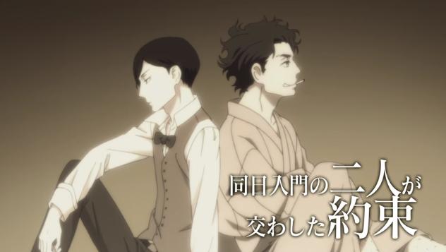 PV Kedua Untuk Anime 'Rakugo Shinju' Diperlihatkan Bersama Tnggal Rilis