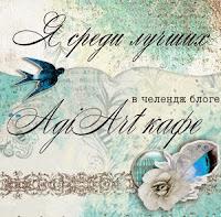 Весенняя открытка =)