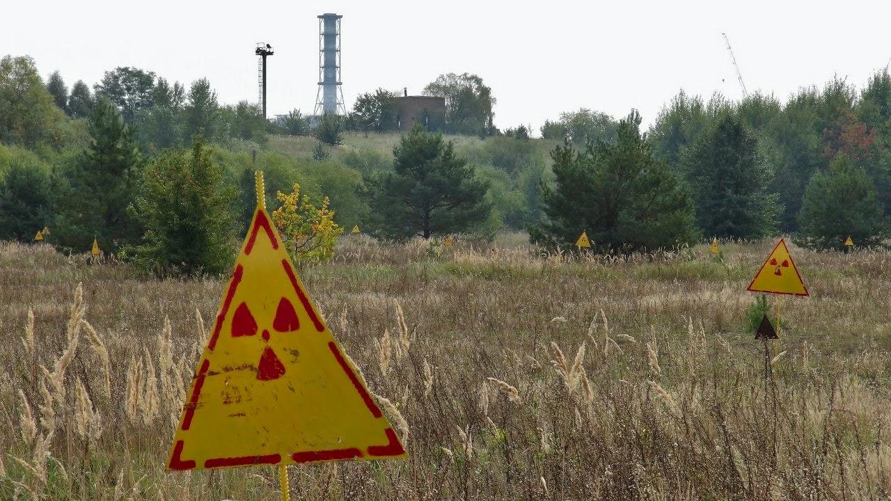 radioaktivnost aes
