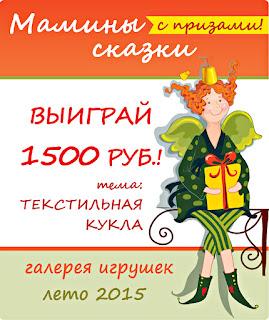 Галерея Елены Сердюковой