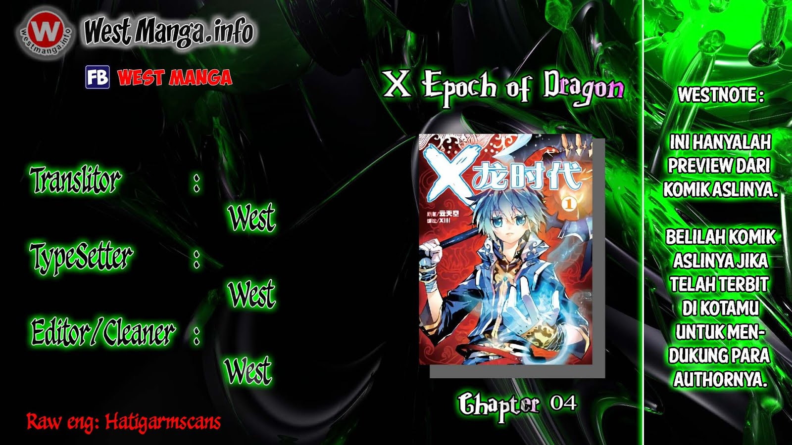 X – Epoch Of Dragon Chapter 4