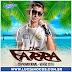 BAIXAR – Banda The Farra – CD Verão 2016