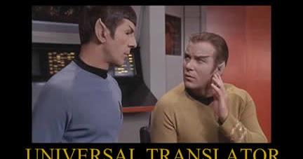 universal_translator.jpg