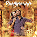 Raanjhanaa (2013) - Hindi Movie Review