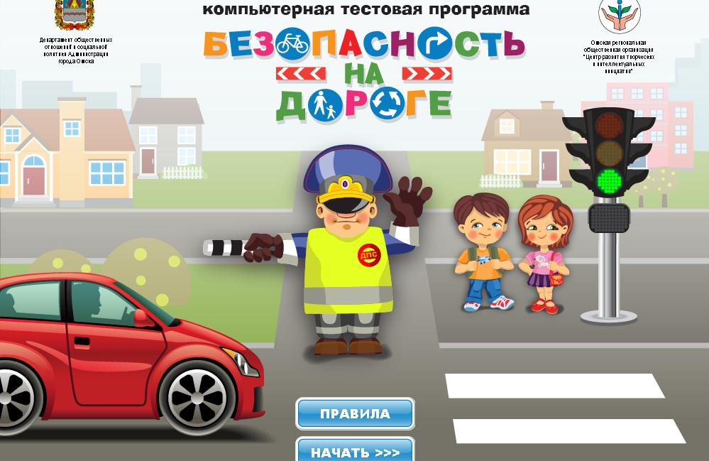 http://omgame.ru/