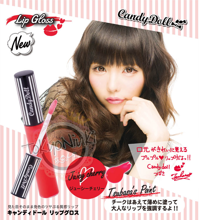 Candy Doll Juicy Cherry Lip Gloss