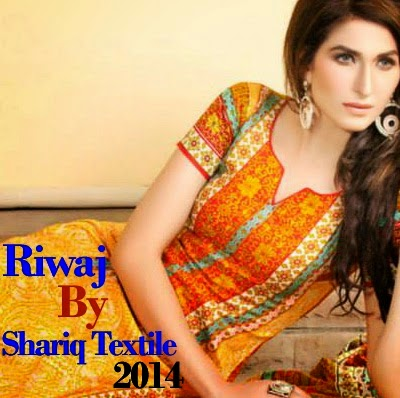 Riwaj Trendy Summer Dress Collection 2014