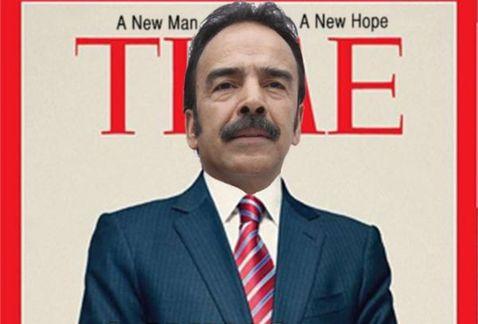 La dictadura perfecta [Cine mexicano]