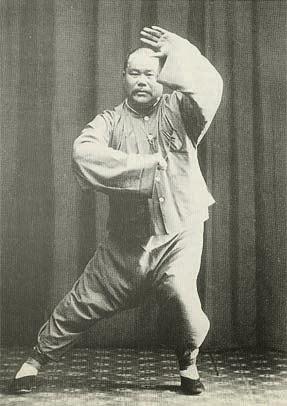 Posture dans la 2ème partie de la forme de taiji Quan style Yang Cheng Fu