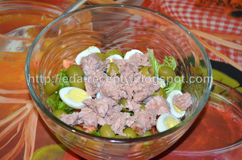 Салат Нисуаз с тунцом: добавить тунца