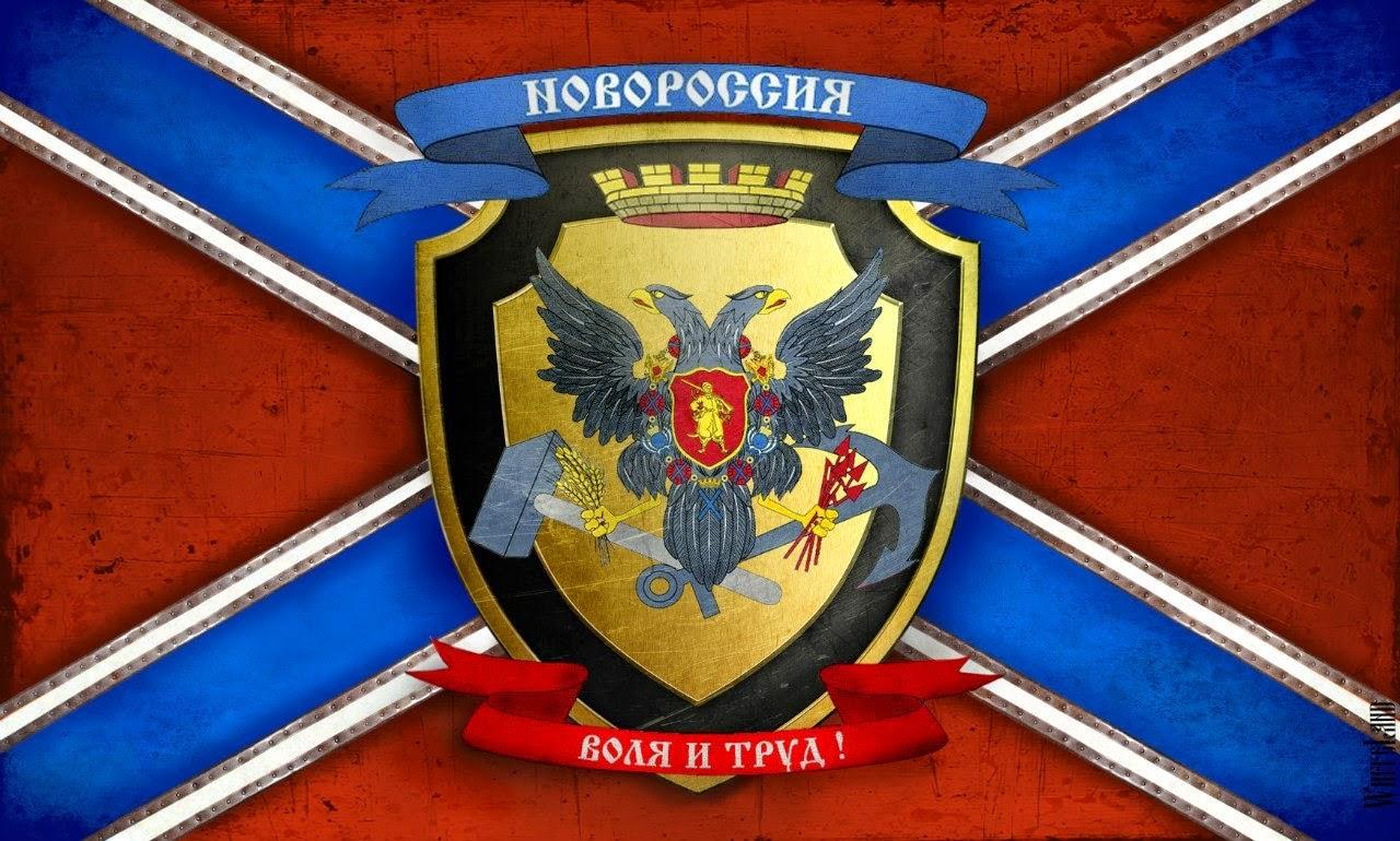 Novorossia News