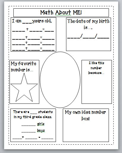 about me template for kids first day of school all about me