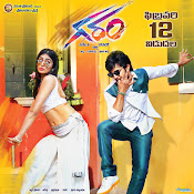 Aadi Garam movie wallpapers-thumbnail-3