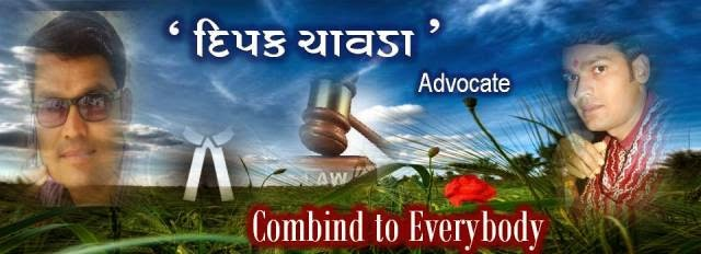http://deepakchavda.blogspot.in/
