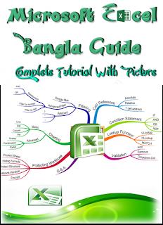 Microsoft Excel Exclusive Bangla Tutorial PDF Download (2015)
