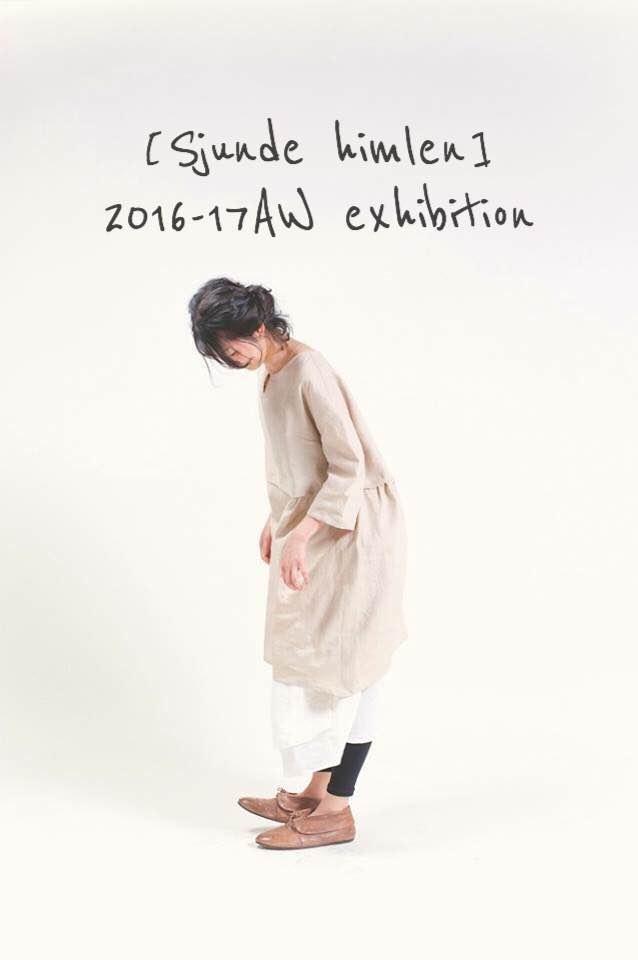 【[Sjunde himlen] 2016-17AW 受注展示会】