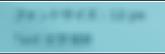 Aero Glass 下の文字 フォントサイズ:12 px Text 文字情報