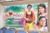 Hrudaya Kaleyam Pre Release Press meet Photos-thumbnail-1