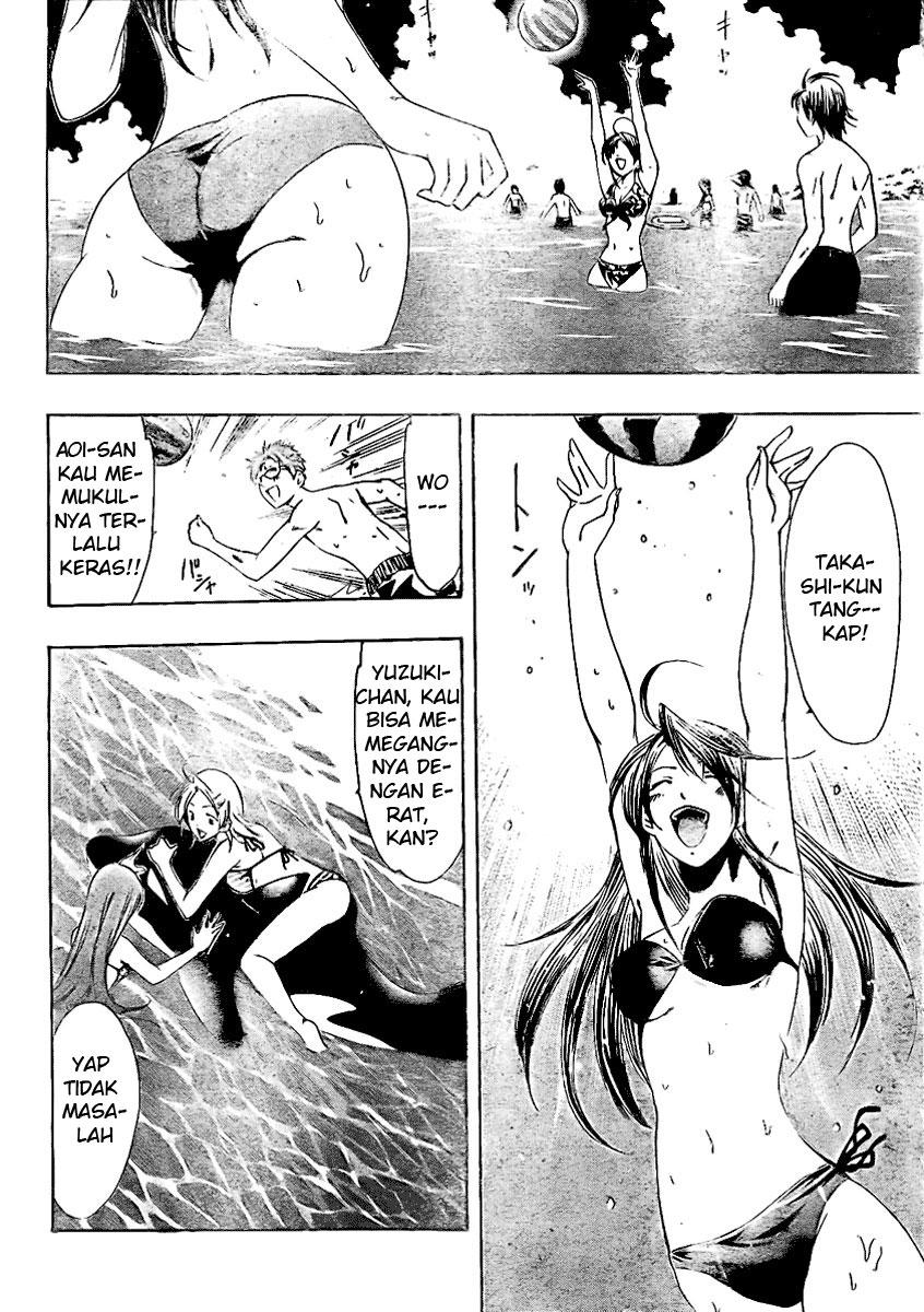 Komik kimi no iru machi 33 page 6