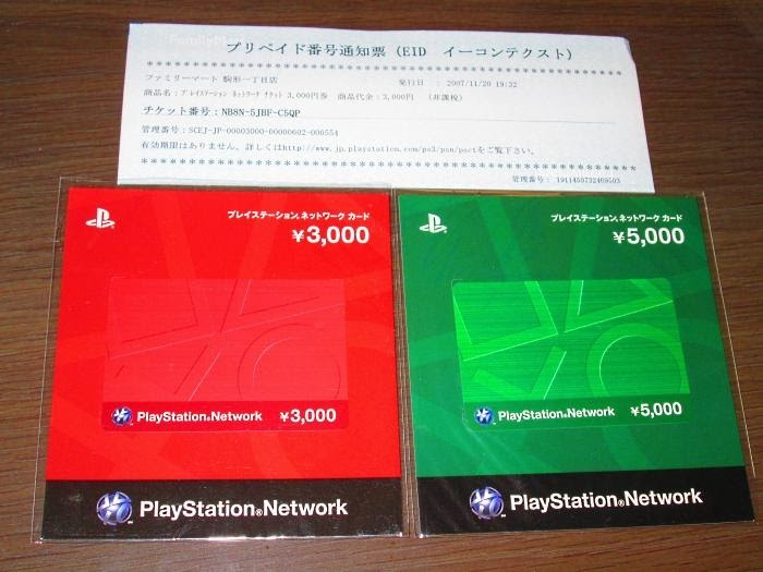 http://www.shopncsx.com/playstationnetworkcardcollection.aspx