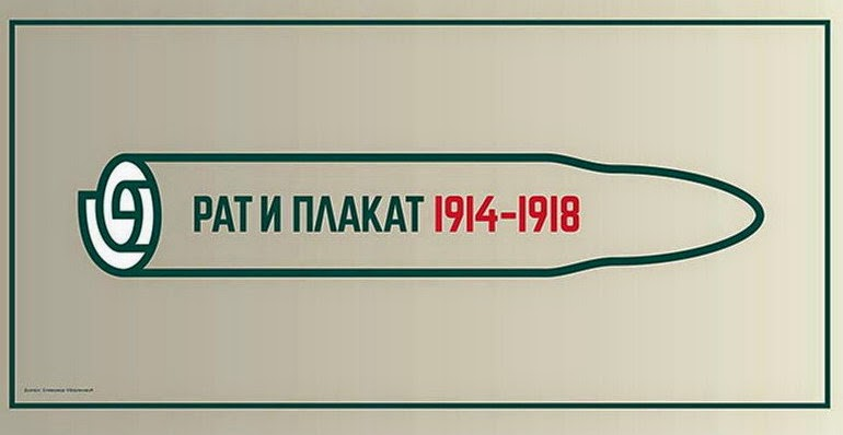 http://www.advertiser-serbia.com/strucni-skup-deset-na-jednu/