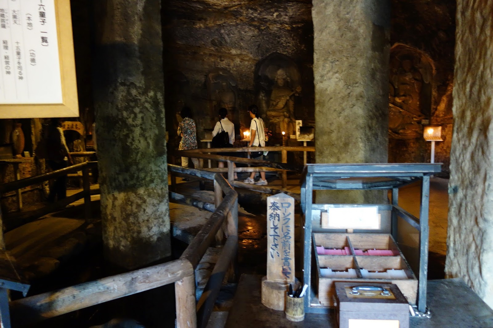 Hasedera 長谷寺 temple Hase Temple kamakura japan tour trip cave