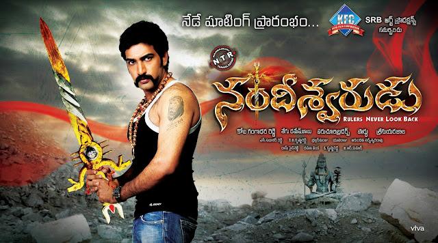 http://1.bp.blogspot.com/-H2grF4bgTOs/TldEAf6e91I/AAAAAAAAQME/G-znoDmNBSA/s1600/Nandiswarudu-movie-shooting-today-posters-04.jpg