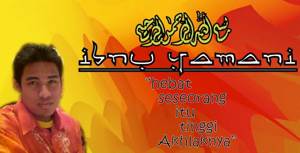 khabar Dari Al-Yamani