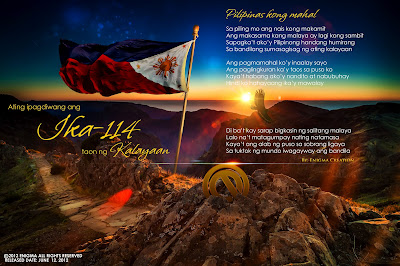 ang pilipinas kong mahal essay Kay liit ng mundo with notes, with little of the world with notes, , , translation, human translation, automatic translation.