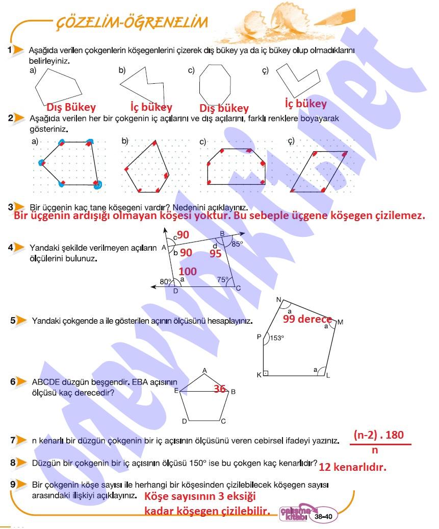 7.+S%C4%B1n%C4%B1f+Matematik+Ders+Meb+128.jpg (861×1036)