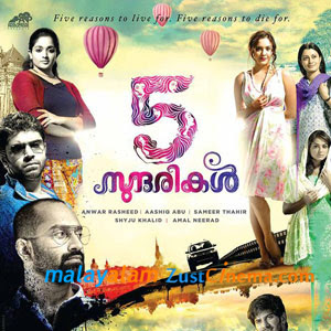 5 Sundarikal film releasing on June 20th