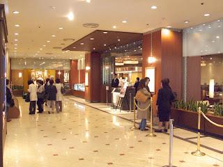 Hotel Metropolitan Tokyo Ikebukuro inside entrance.