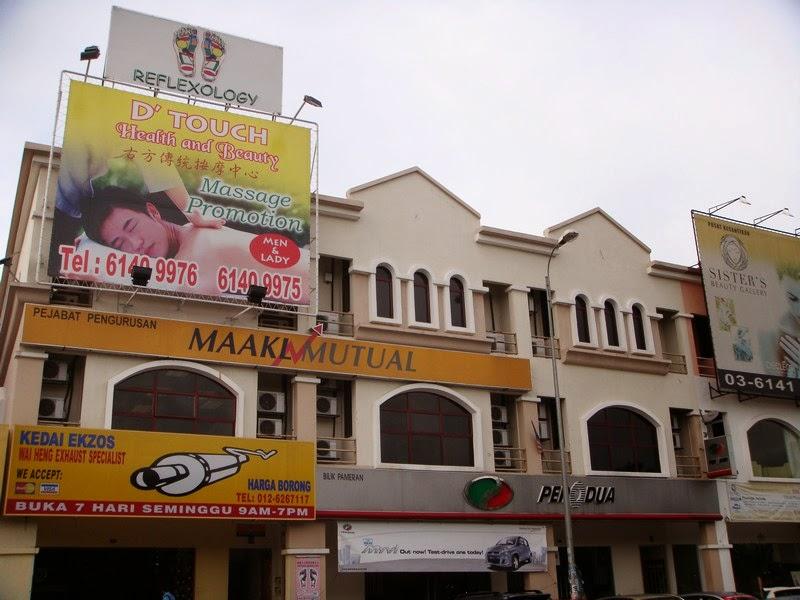 D'touch health & beauty centre 47-3,jln pju 5/10, Dataran sunway, Kota damansara, 47810 petaling