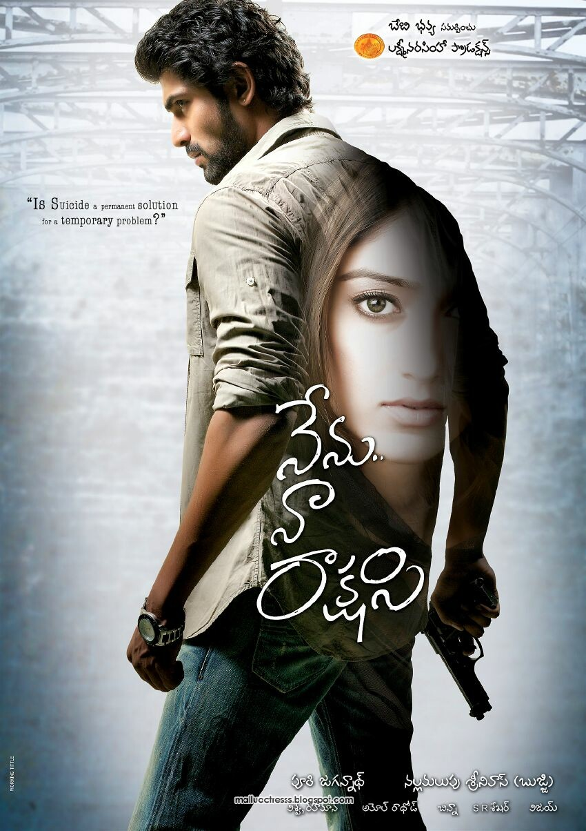 Nenu Naa Rakshasi movie movie posters