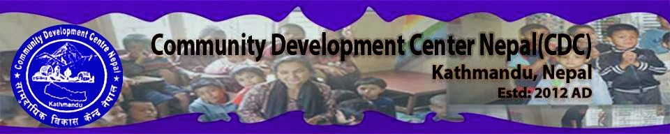 Community Development Centre Nepal