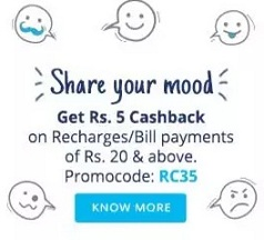 Get Rs.5 cashback in Paytm Wallet on Recharge / Bill payment worth Rs.20 and above @ Paytm (7 times per user)