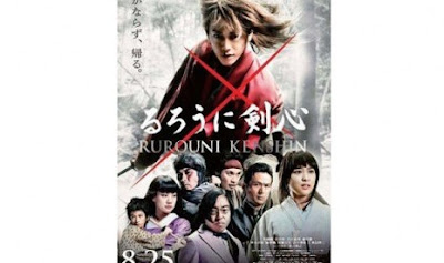 http://www.opoae.com/2013/02/info-dan-trailer-film-samurai-x-live.html