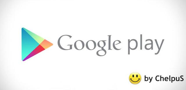 Google Play Store v4.1.10 Patched + Installer v1.1.2 MOD