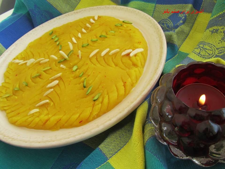 آشپزی برای صنم بانو: حلوا کاسه شیرازی ( با آرد برنج )