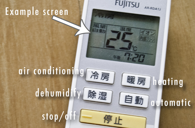 air conditioner, aircon, remote, Japan, Japanese