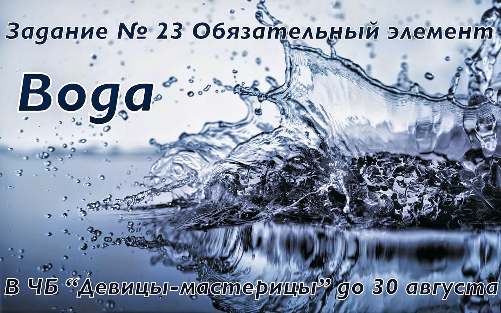 http://devici-masterici.blogspot.ru/2014/08/23.html