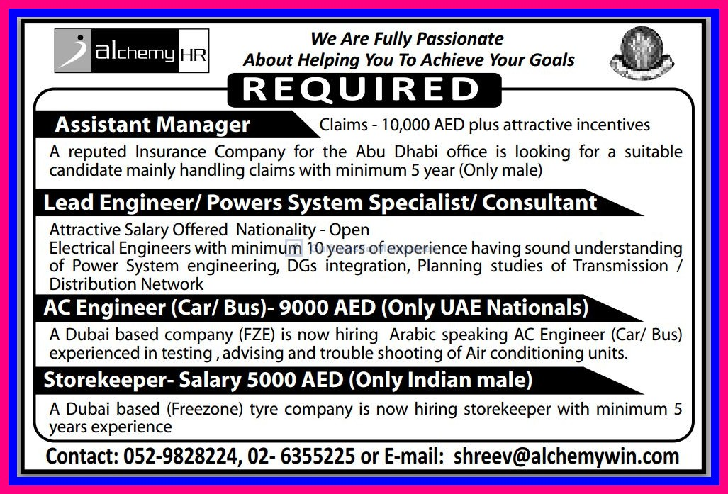 Dubai Job Vacancies - Gulf Jobs for Malayalees