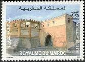 Bab Oqla (segell de 2003).