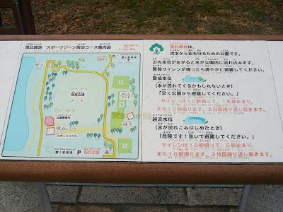 大阪府・深北緑地は、 洪水から街を守るための公園