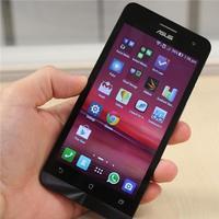 Zenfone Max tem bateria poderosa de 5.000 mAh