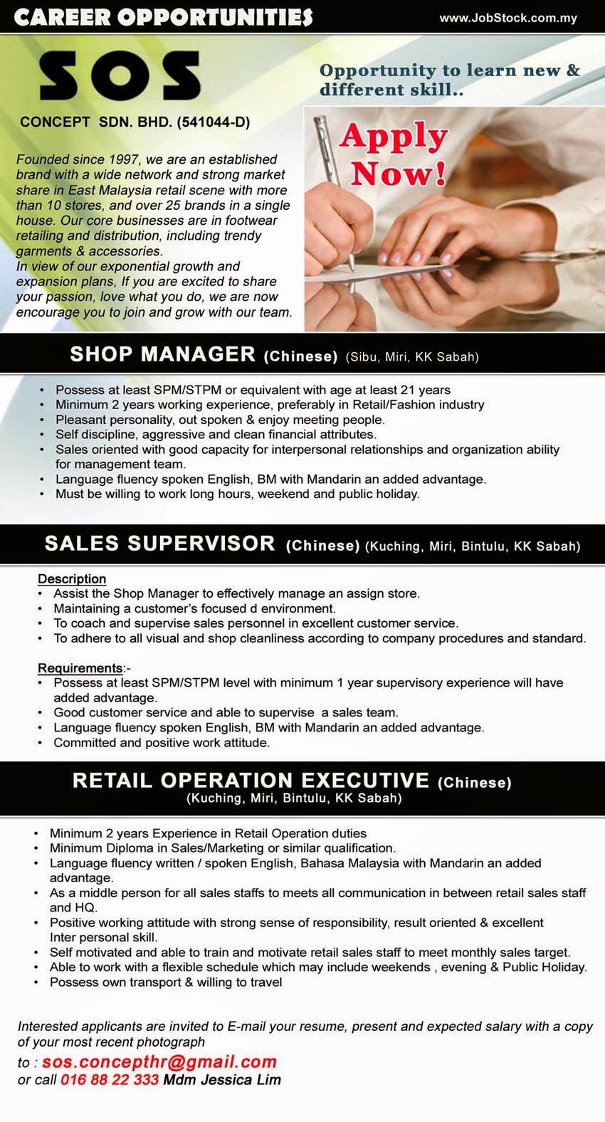 Cute Cara Membuat Resume Lepasan Stpm Gallery - Professional Resume ...