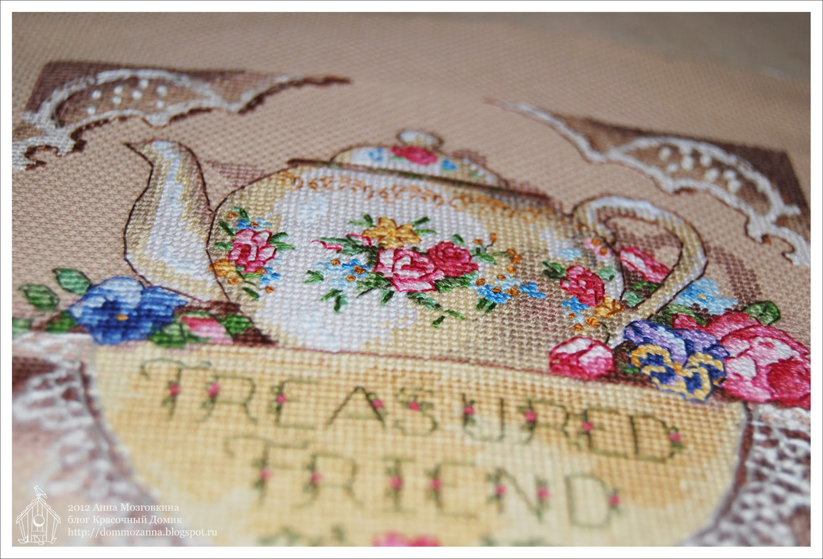Treasured Friend Teapot